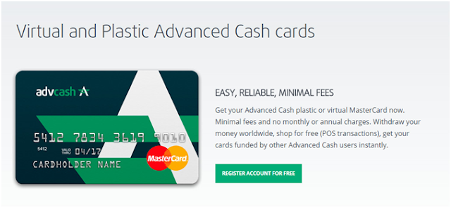 تفعيل paypal البنك الكتروني advcash 1.png