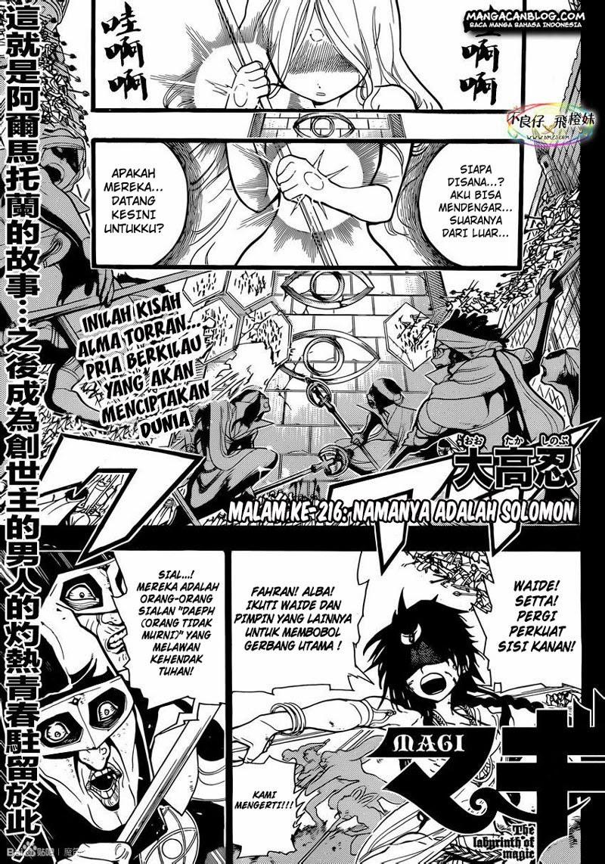 Dilarang COPAS - situs resmi www.mangacanblog.com - Komik magi 216 - namanya adalah solomon 217 Indonesia magi 216 - namanya adalah solomon Terbaru |Baca Manga Komik Indonesia|Mangacan
