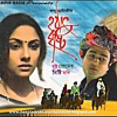Bangla Movie Hotath Brishti