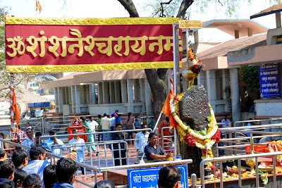 Shani Shingnapur HD Views