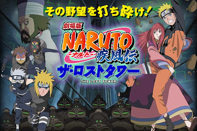 Naruto Shippuuden The Movie 4 : The Lost Tower