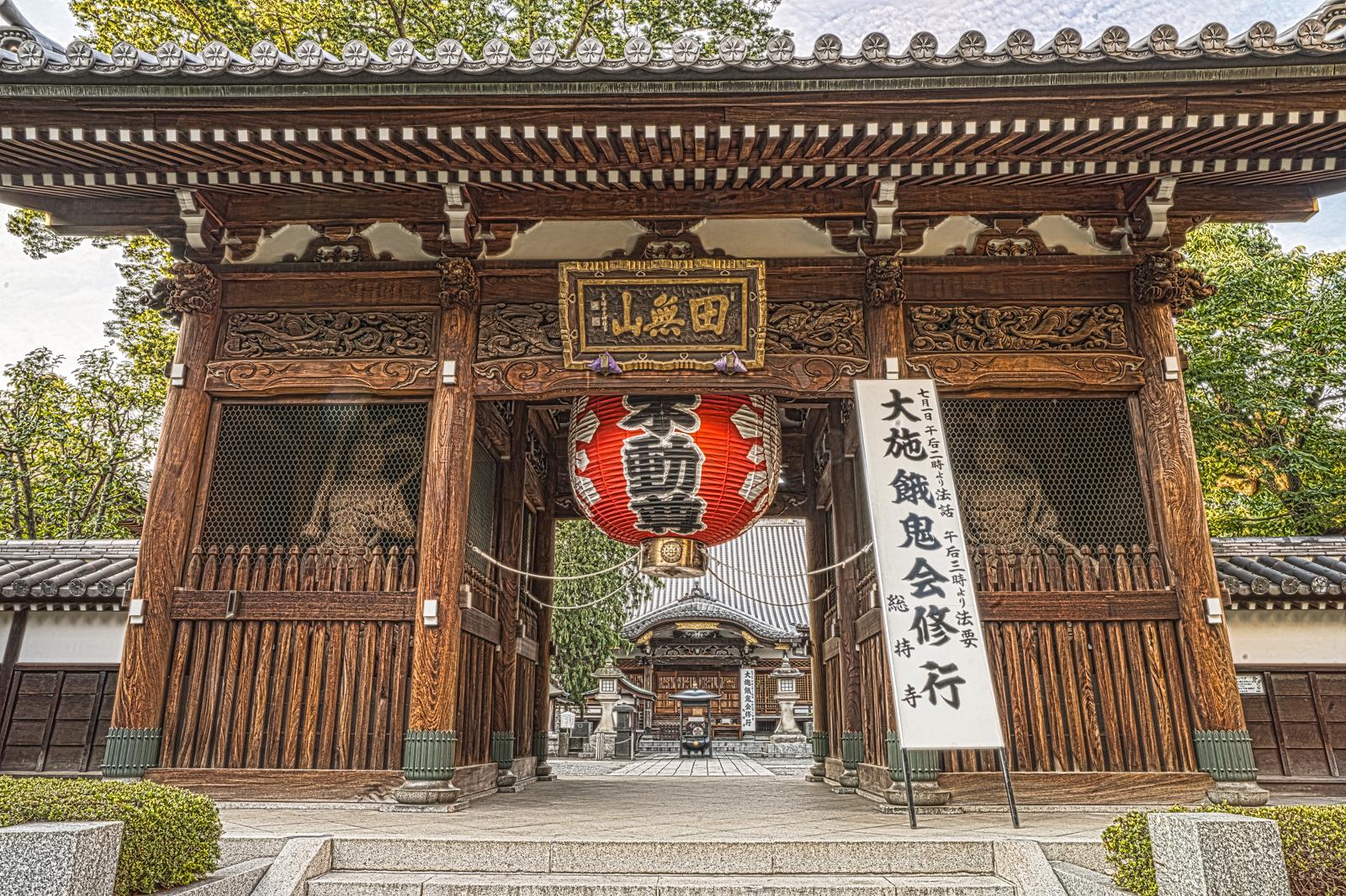 新東京百景 田無山、総持寺の仁王門正面の写真