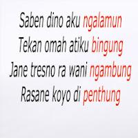 kumpulan dp bbm bahasa jawa ngalamun, bingung, ngambung, pethung