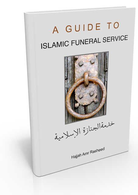Funeral Service Booklet by Hajjah Amr Rasheed