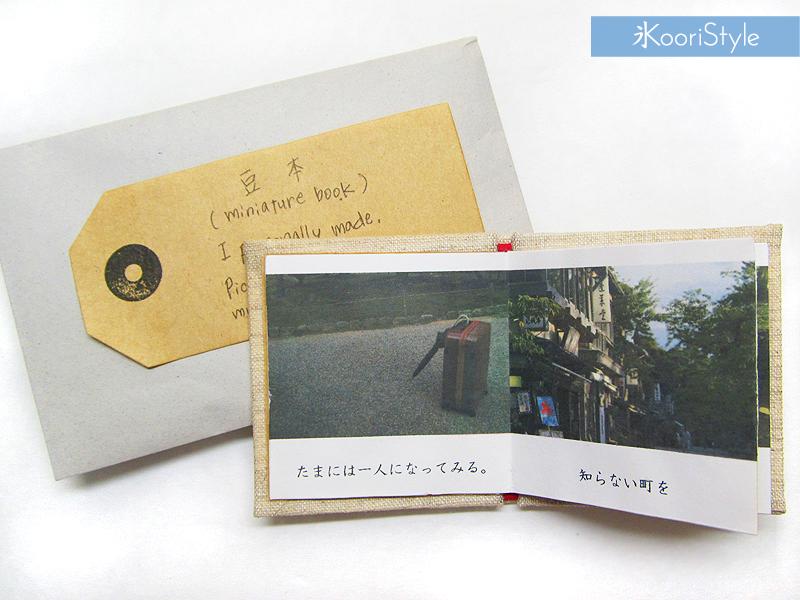 Koori KooriStyle Kawaii Cute Planner Stationery Goods Goodies Agenda Journal Washi Deco Tape Sticky Note Notes Stickers Happy Snail Mail Swap PenPal Letter Japan 手紙 日本