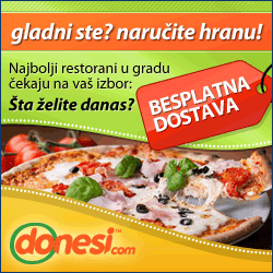 Donesi.com - наручите храну онлајн!