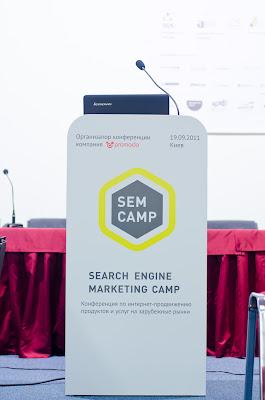 конференция по SEO SEMCamp-2012