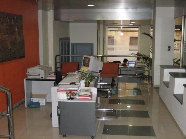 Oteclima oteclima oficinas centrales granada for Oficinas de la seguridad social en granada