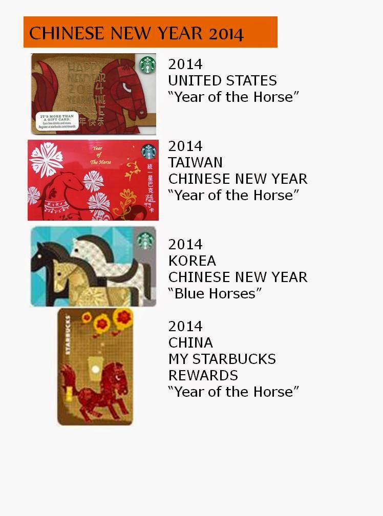 STARBUCKS CARDS SPECIAL EDITION #43 - UPDATE POST - New Year\'s Cards ...