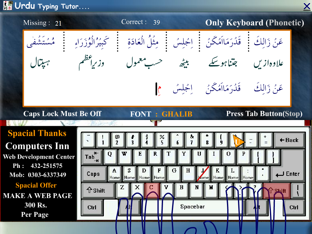 Top 20 Best Free Typing Software