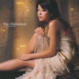 Rio Matsumoto 松本莉緒 - Seraphita no Komoriuta セラフィータの子守唄