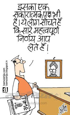 manmohan singh cartoon, congress cartoon, indian political cartoon, time magazine carton