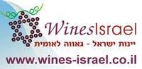 יינות ישראל