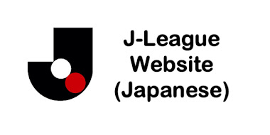 J-League Website (Japanese)
