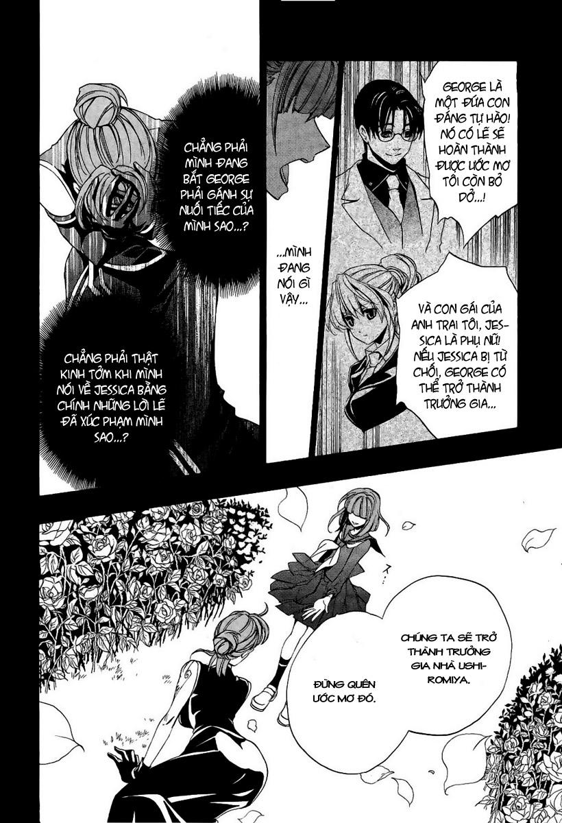 Umineko no Naku Koro ni Episode 3: Banquet of the Golden Witch chap 2 - Trang 31