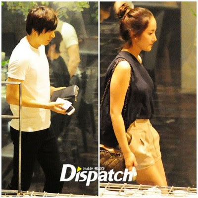 Foto Lee Min Ho dan Park Min Young City Hunter Terbaru