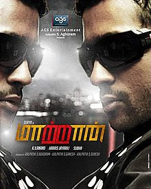 Maatraan Poster