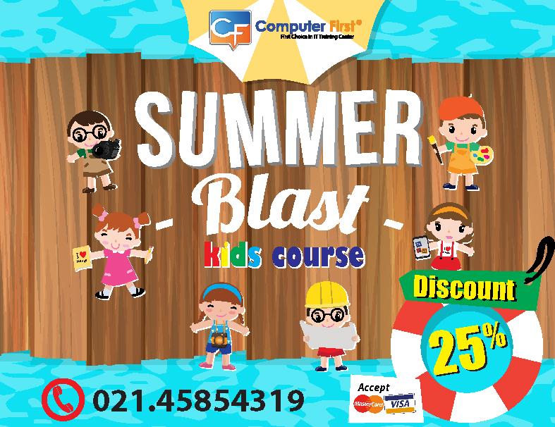 summer blast kids program computer first kursus komputer murah terbaik di jakarta 2015