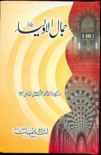 http://books.google.com.pk/books?id=Fb9YAgAAQBAJ&lpg=PA1&pg=PA1#v=onepage&q&f=false