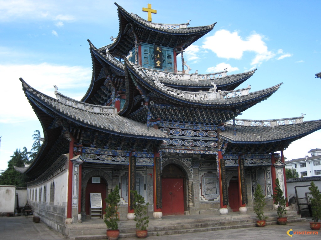 Infos sur architecture chinoise arts et voyages for Architecture chinoise