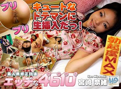 1512543cover1 [HD] H4610 original 791   Nao Miyazaki Age 22 720p