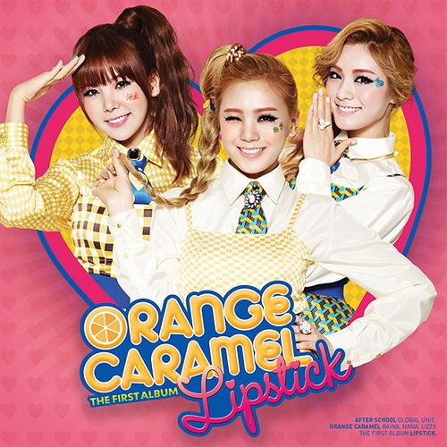 Orange CaramelLipstick