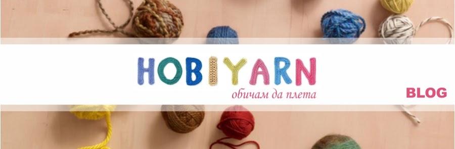 ХОБИЯРН прежди и аксесоари за плетене. Изобилие от прежди в онлайн магазин за прежди/HOBIYARN yarns
