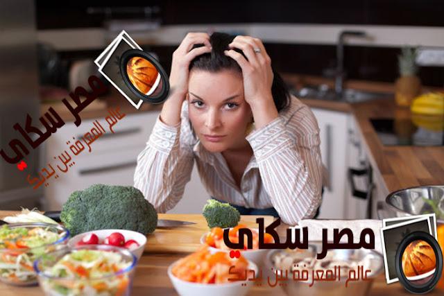 تعرف على العوامل التى تؤدى إلى عدم نجاح الحمية الغذائية لتخفيف الوزن