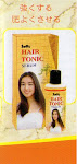 satto hair tonic