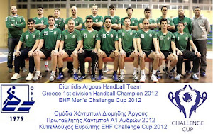 Εuropean Cup Reflexologist