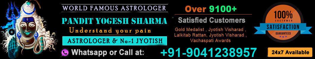 Love Problem Solution in Delhi,Mumbai,Bangalore Pt. Yogesh sharma ji call+91-9041238957