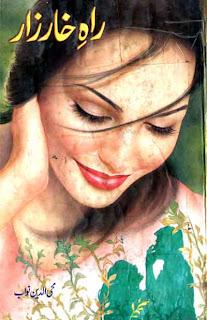 Rahe Kharzar (Urdu Novels) By Mohiuddin Nawab complete in pdf