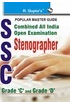 Prep Books for SSC Stenographers exam
