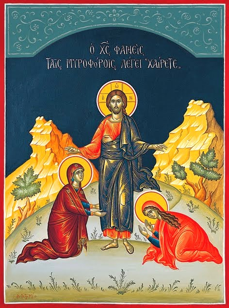 http://www.johnsanidopoulos.com/2011/05/synaxarion-for-sunday-of-myrrhbearers.html