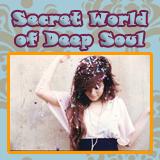 Secret World of Deep Soul