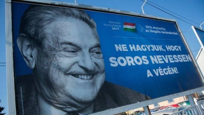 «Λυτοί και δεμένοι» έχουν πέσει πάνω στην Ουγγαρία για το νομοσχέδιο «STOP SOROS»