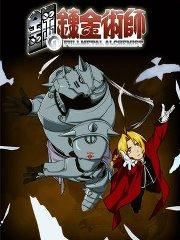 100 mejores series de anime: