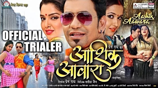 Bhojpuri Movie Aashiq Aawara Trailer video youtube Feat Actor Dinesh Lal Yadav, Amrapali Dubey, Kajal Raghwani first look poster, movie wallpaper