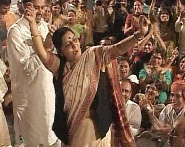Share your Susma swaraj nude