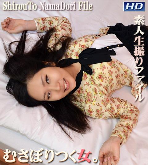 gachi554_main-480 Sbachinco ガチん娘l 2012-12-11 gachi554素人生撮りファイル49WAKAKO [76P12.2MB] 501d