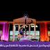 صور رائعة لمدينة قسنطينة عاصمة الثقافة العربية 2015