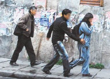Delitos en Bolivia
