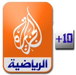 مشاهدة قناة التحرير اونلاين بجودة عالية وبدون تقطيع