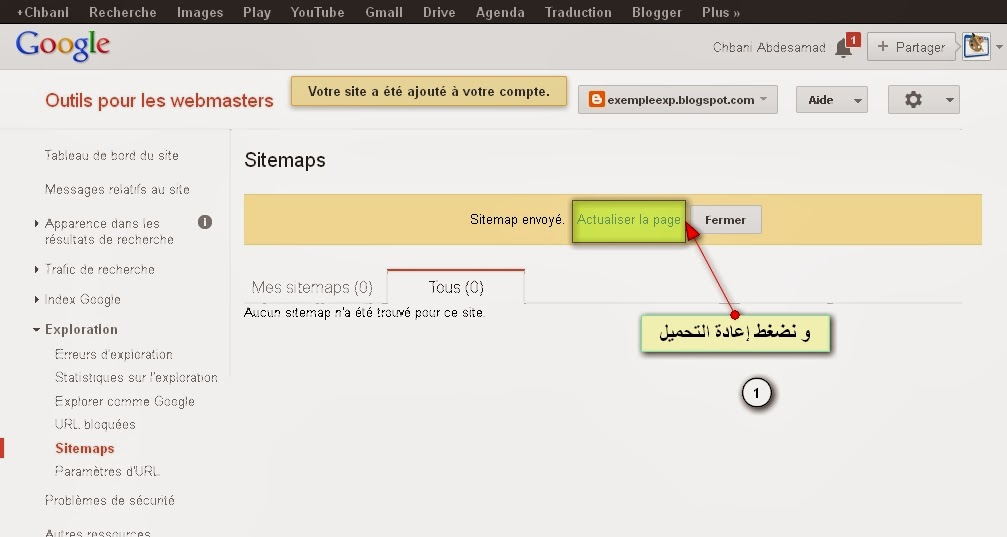 طريقة جعل مدونة تنشر و تتأرشف على محرك البحث جوجل