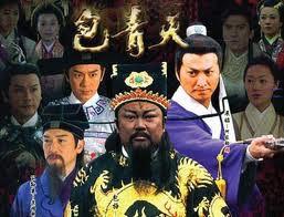 Phim Bao Thanh Thien