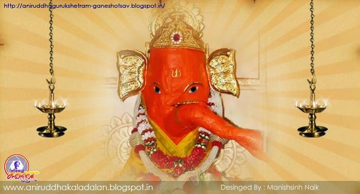 Moolarka Ganesh Jap