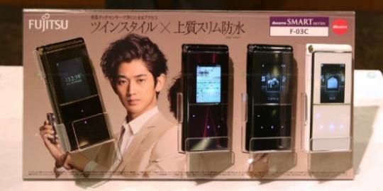 Ponsel Paling Favorit di Jepang