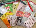 Stamping fantasies Christmas giveaway