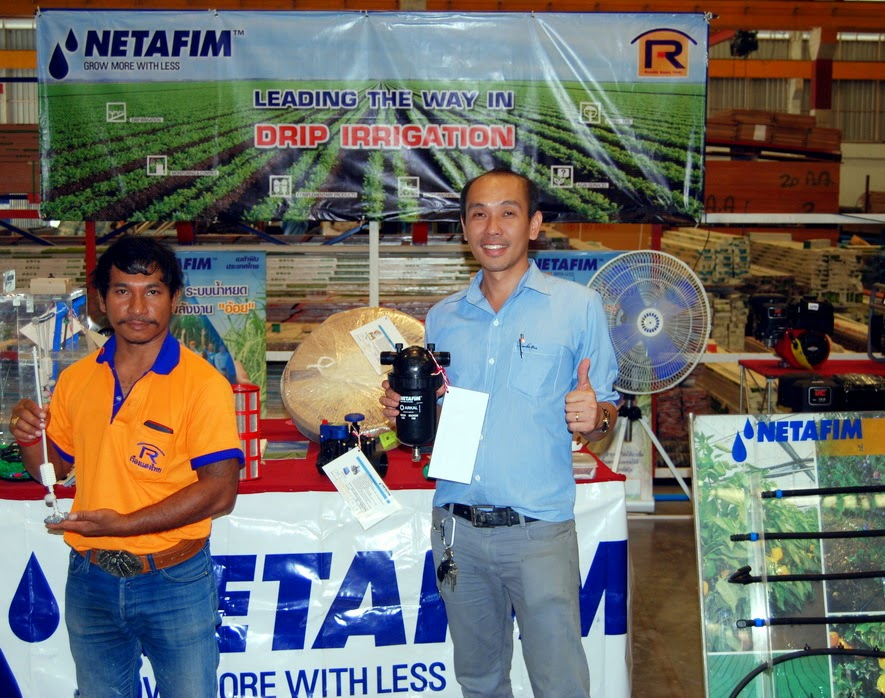 See The Full Line Of Water Efficient Netafim Crop And Garden Irrigation Drip  Systems At Ruangsangthai ...