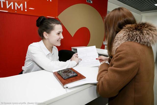 Сергиево-Посадский МФЦ: услуг больше, скорость работы выше